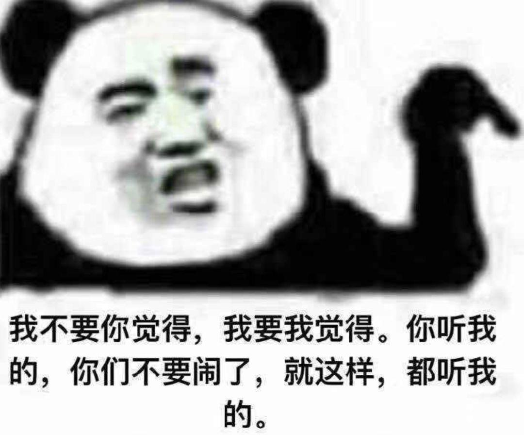 """每个人都会遇到几个""""黄晓明"""""""