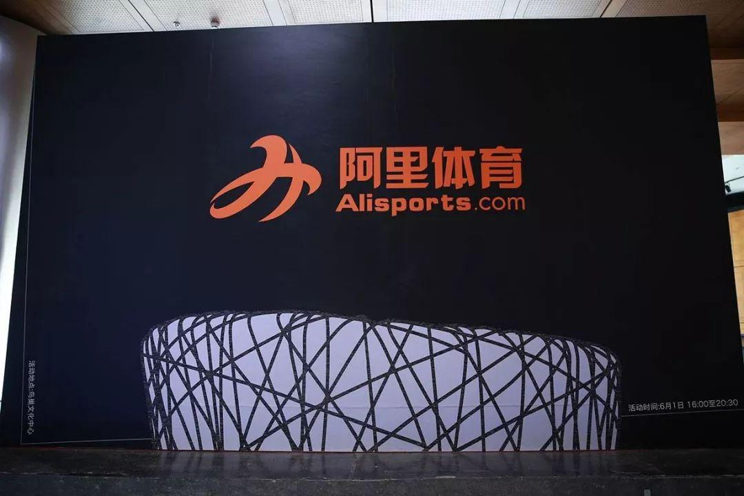 体育产业早餐817阿里体育将变更英文名称 谷爱凌夺中国体坛归化选手首冠