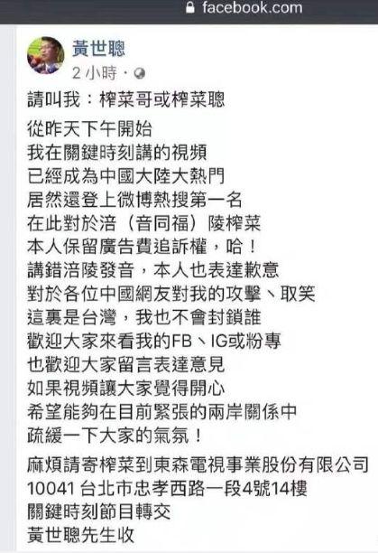 """范思哲们陷入公关危机,""""吃不起的榨菜""""如何凭营销脱颖而出_乌江"""