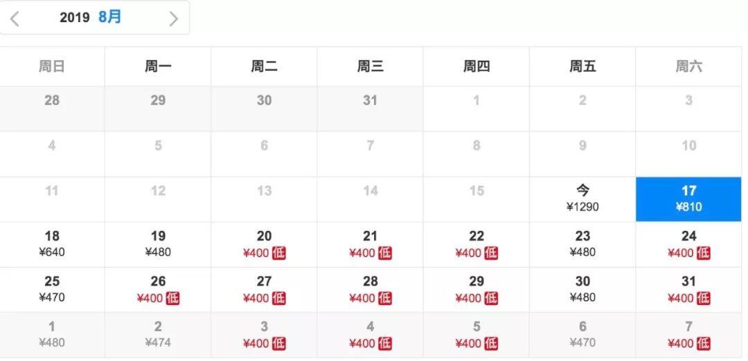 8、9月特价机票!天津启全国特价机票大全航到寰宇最低仅255元!