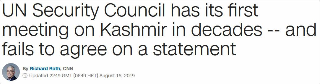 联合国安理会讨论克什米尔局势,中国敦促印巴缓和