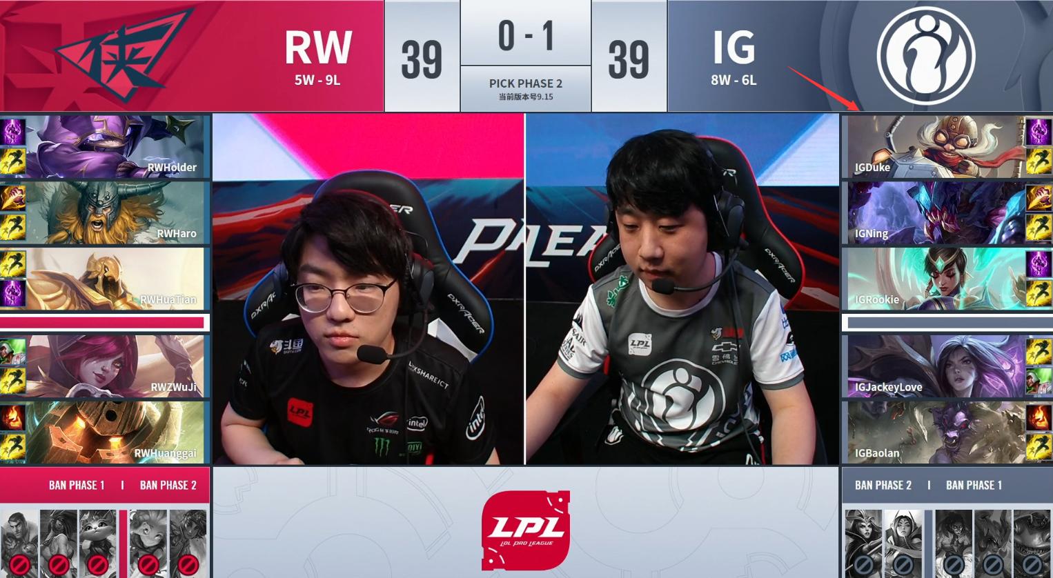 LOL:IG收官战碾压RW,赢下生死局锁定季后赛门票!
