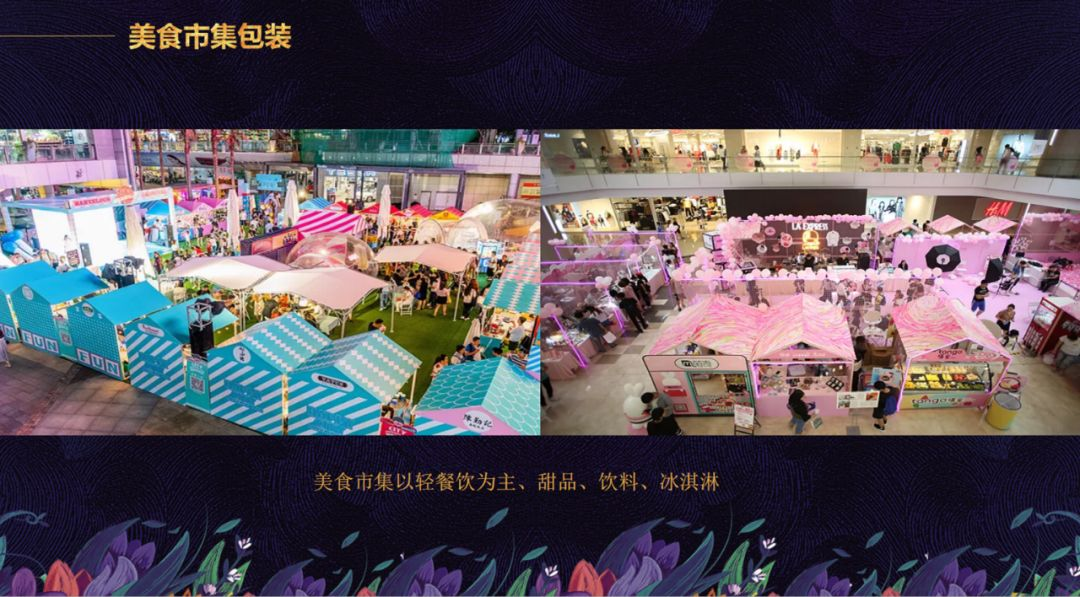 ��c`y��y��9��9�-yol_9月8日,惠州有超coooooool的事情发生!他们降临惠州,上演跨界之作!