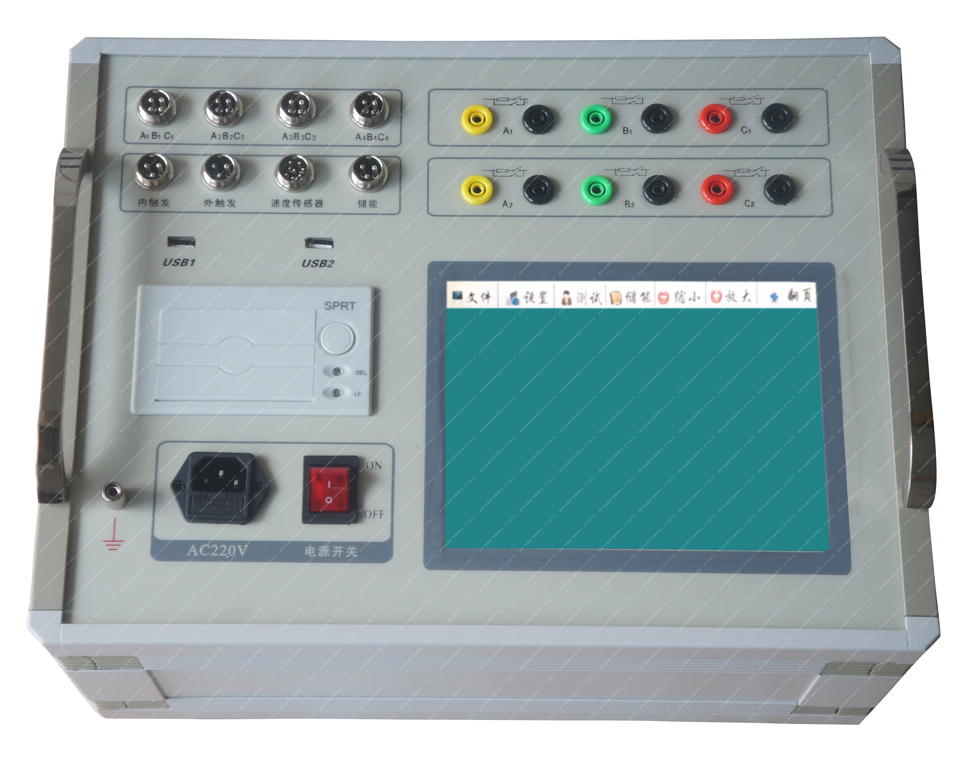 ZW32-12户外柱上高压真空断路器_ZW32-12户外柱上真空开关_ZW...