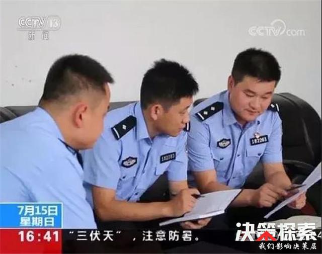 社旗县公安局刑警大队:侦查破案显身手 履职尽责勇担当