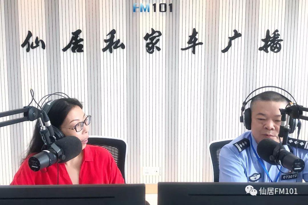"""【101巨关注】""""无盗抢城市创建"""",仙居在行动!"""