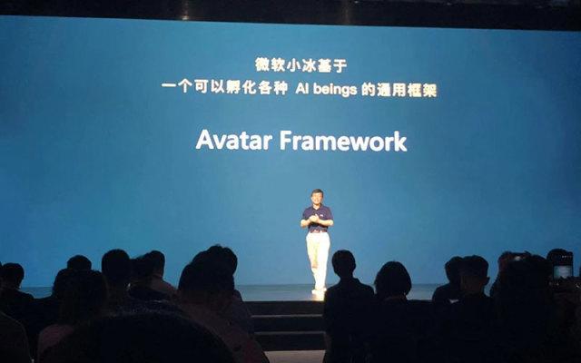 智东西周报:北京移动开售首部华为5G商用手机 Facebook雇数百外包员工分析用户录音