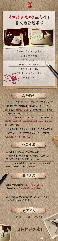 初心家书|易烊千玺读信:这位元帅创造了军史上多个第一