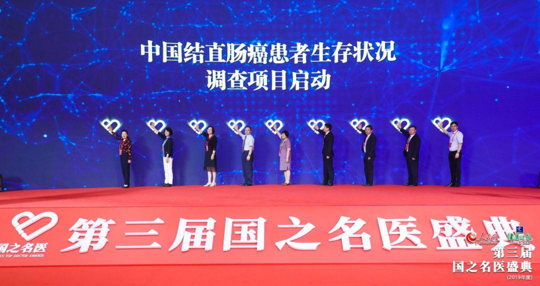 它是中国第三高发癌症!出现这些早期症状要警惕!