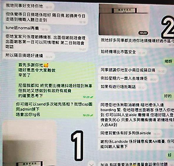每经午时丨一艘河北籍船舶在山东日照遇风倾覆,7人遇难2人失联?;必须严查!香港机管局疑有内鬼与暴徒互相配合