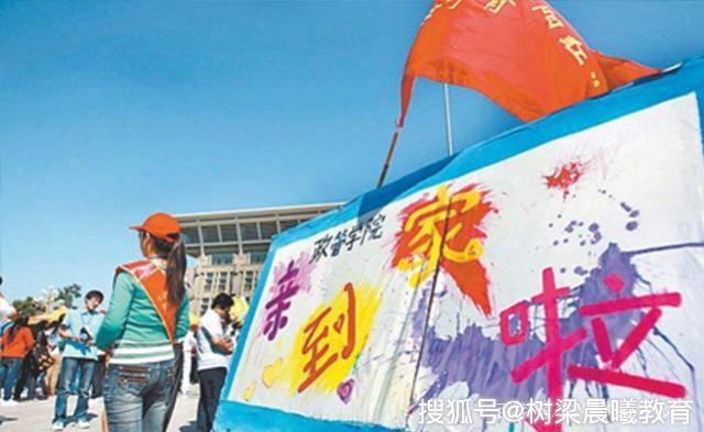 清华大学开学,一道独特的风景映入眼帘,网友:这才是学霸的标志