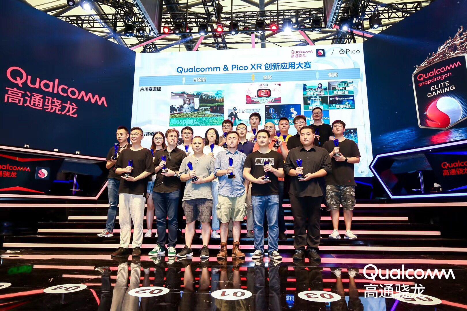 巴西《Mespper》摘冠Qualcomm & Pico XR创新应用大赛白金奖