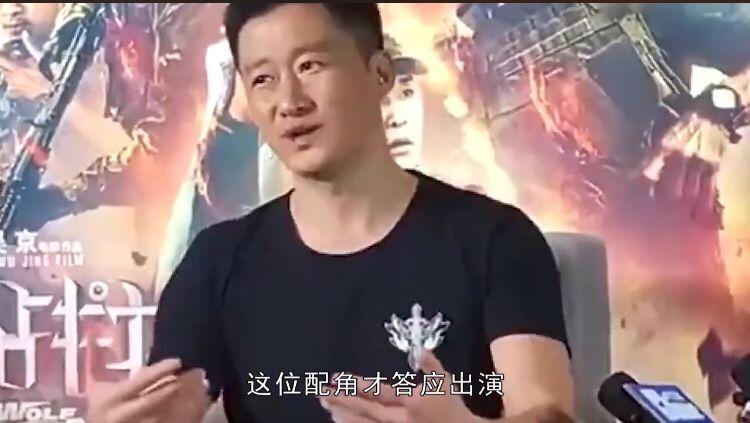 吴京的《战狼3》迟迟不开机,直言没有他不开机