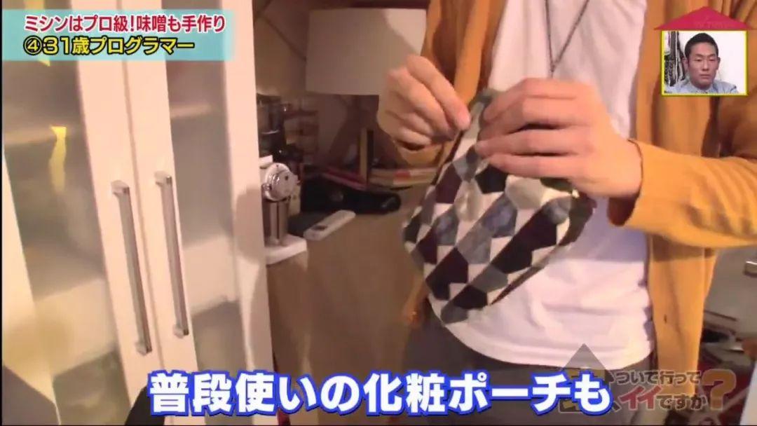 日本女子给我舔大鸡吧_\