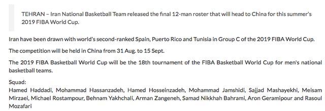 男篮奥运资格最强对手!伊朗公布12人大名单,哈达迪领衔黄金一代_世界杯