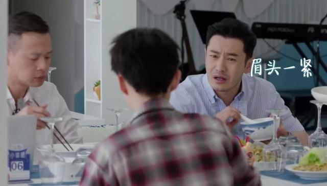 黄晓明虽否定《中餐厅3》重配音,但他这4个方面被网友吐槽没教养