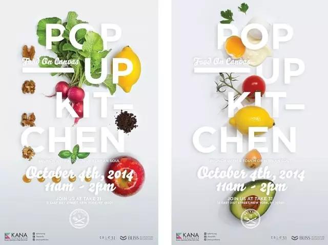 25招餐厅海报设计技巧,让你的餐厅一看就想吃!_排版图片