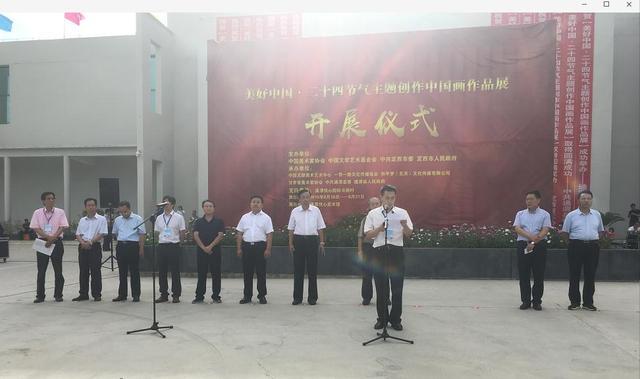 美好中国·二十四节气主题创作中国画作品展(通渭站)开幕