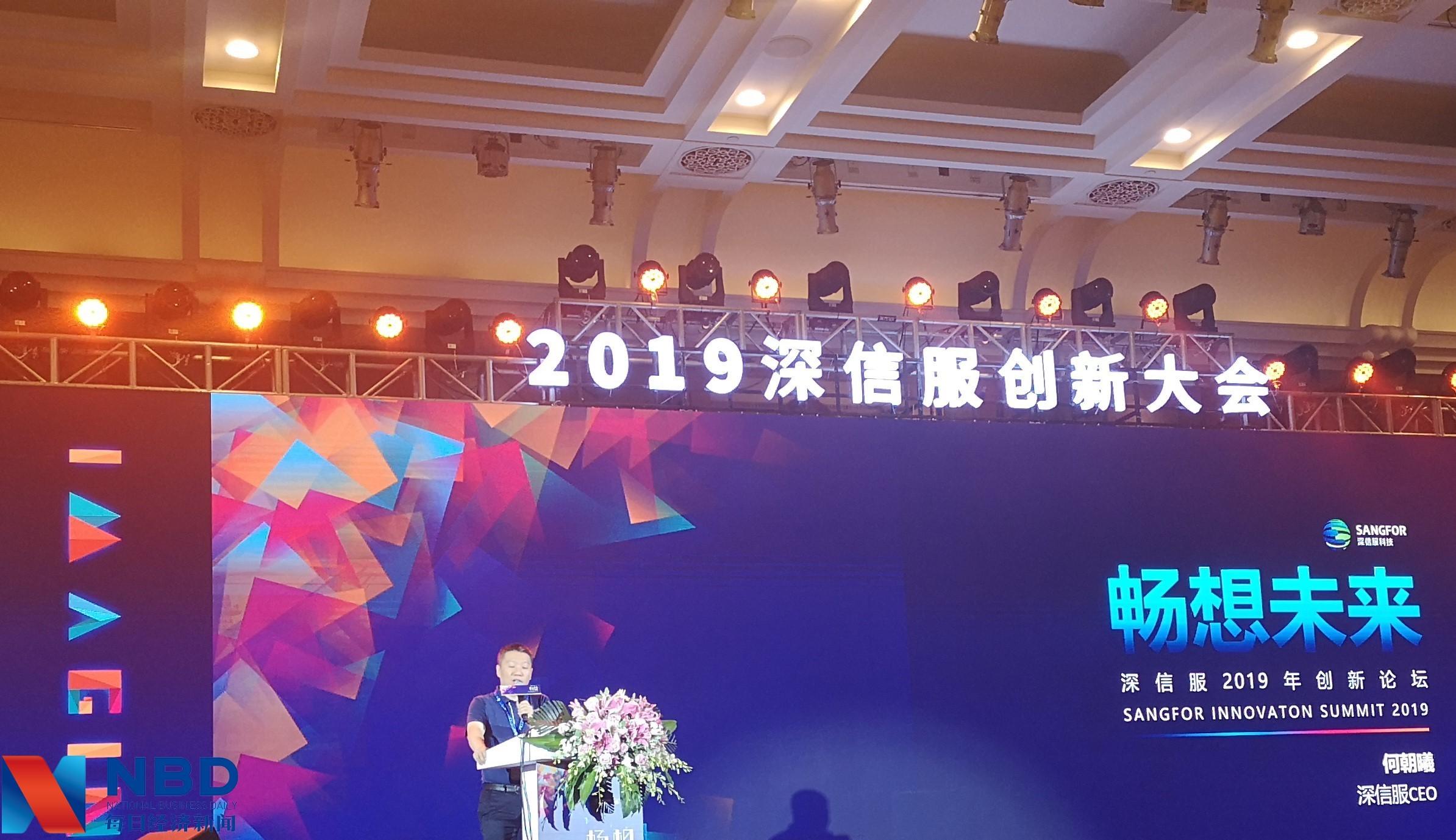"""企业数字化转型仍遇多重阻碍 IDC中国副总裁武连峰:这将是""""十年旅程"""""""