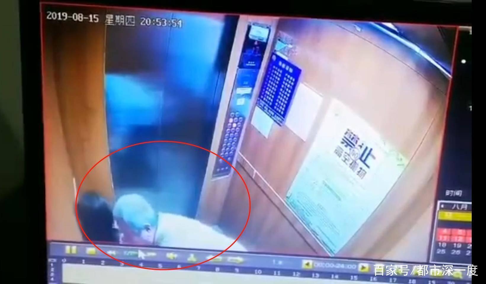 令人发指!白发老人在电梯里猥亵女童,拥抱亲吻长达一分多钟