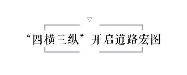 太震惊了,西昌高铁预计2022年全面通车,150分钟到达成都