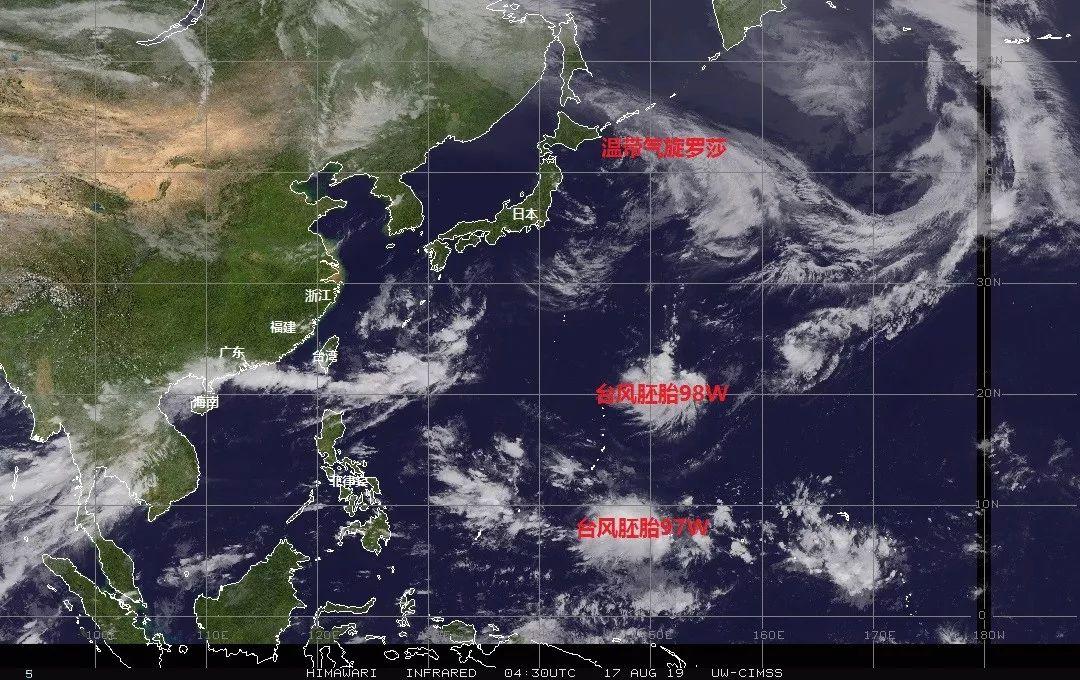 """紧急通知!11号台风""""白鹿""""正在生成!"""