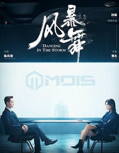 即将拷打的谍战电视剧,《韩剧舞》《新世界》《麻雀2之惊蛰》风暴开播图片