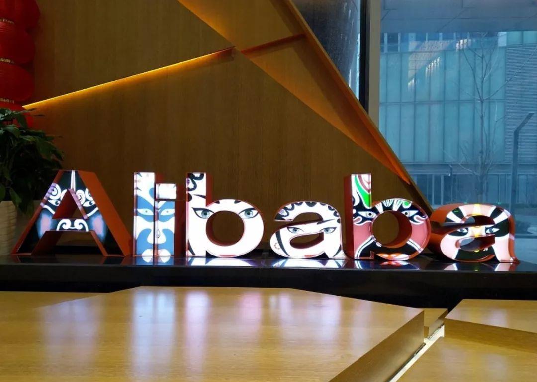 阿里在香港IPO启动时间;金立手机或将复出丨价