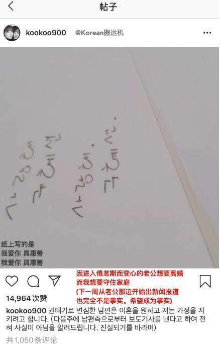 具惠善自曝安宰贤准备离婚:丈夫进入倦怠期