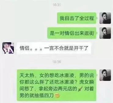 《中国梦之声·我们的歌》发布概念海报 节目看点