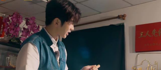 蔡徐坤节目制作古代乐器,当看到最后成品那一刻,网友 宝藏男孩