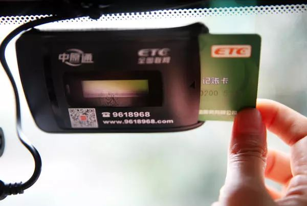 【速看】网传ETC会被隔窗盗刷?河南官方回应来了!