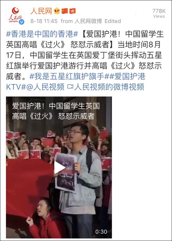 中国留学生英国高唱《过火》《世上只有妈妈好》怒怼示威者