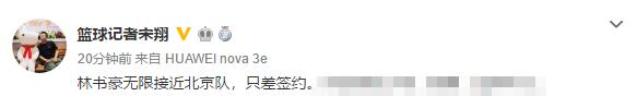 林书豪加盟北京首钢 林书豪为什么加盟北京首钢三大原因起底