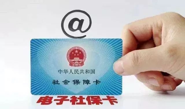龙8国际网页版登录