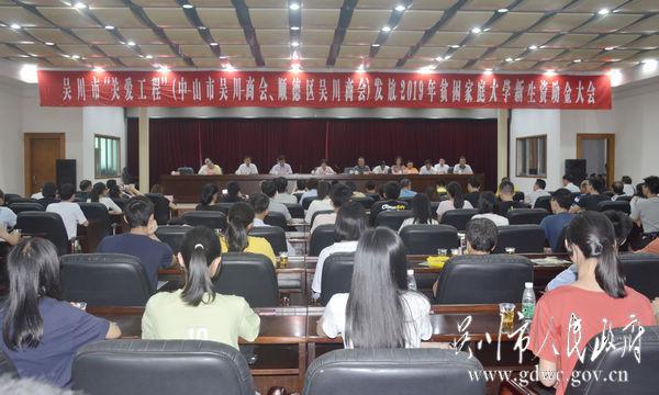 http://www.880759.com/caijingfenxi/15760.html