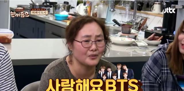 韩综请给一顿饭,竟现bts妈妈粉,网友:绝对是阿米,没错
