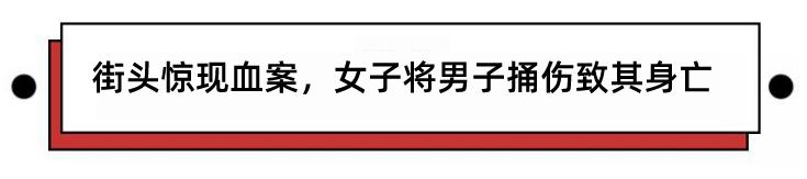 """台风""""利奇马""""经过地区灾害情况:9省(市)1288.4万人受灾"""