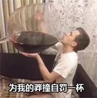 拿活蛇泡酒3个月,喝到快见底时...竟被它咬伤了!