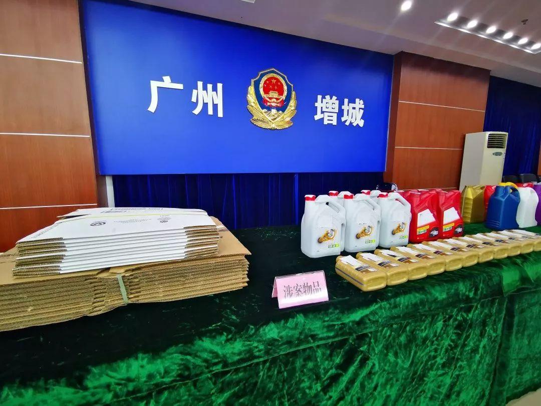 【击破】涉案金额1.2亿元25人被抓,广州商标造假团伙一窝端!