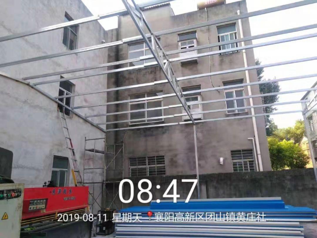 襄阳区凉水殡仪馆
