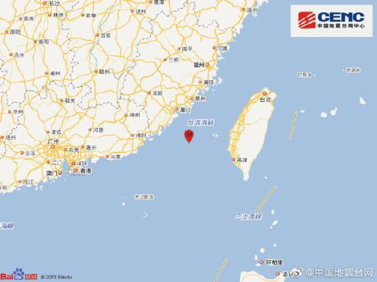 18日晨台湾海峡发生4.3级地震 网友:闽南有震感