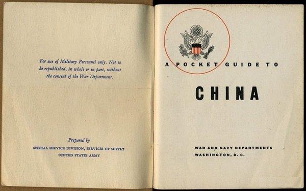 二战以前郑州常住人口有多少_郑州大学人口普查