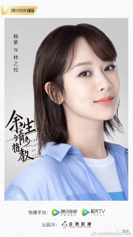 肖战自曝女友标准,杨紫第一个排除,关晓彤竟是最有潜力人选?