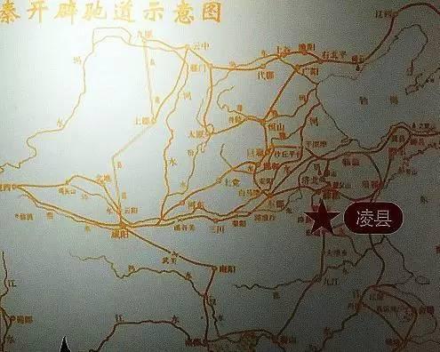 麦兜响当当粤�_2 汉朝 西汉时,凌县改为厹犹.