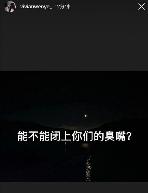 华谊千金主动道歉!因王一博与闺蜜恋情呛声网友,被疑蹭热度