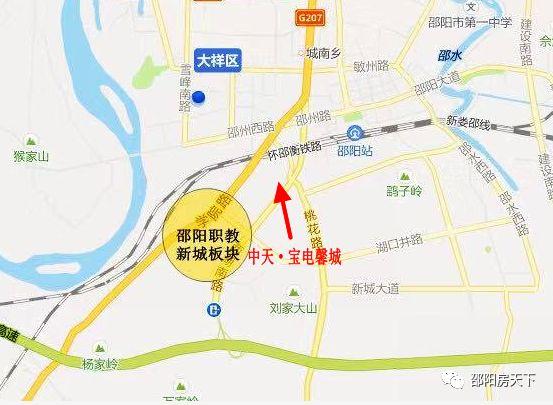 邵阳职教新城规划图