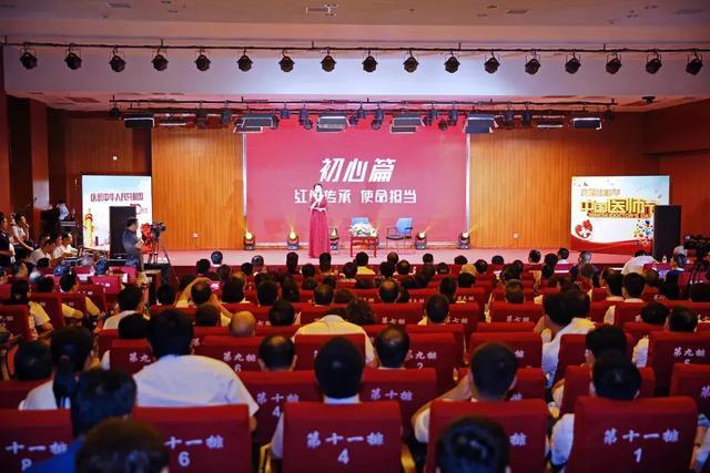 """淮安市一院举办2019年""""中国医师节""""主题活动"""