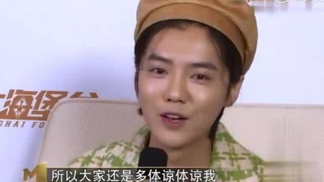 因《上海堡垒》票房惨淡,鹿晗被曝新剧角色被撤,态度让人失望
