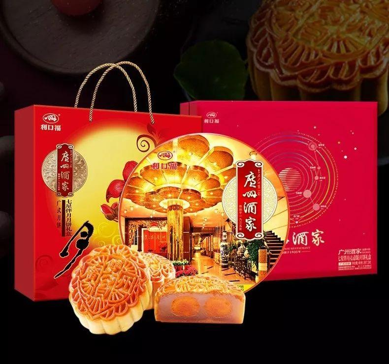 狠狠愹no9il_no9 广州酒家●七星伴月月饼礼盒